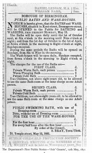 Kent Street Baths Advertisement